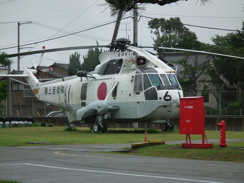 ヒコーキグモさんの海上自衛隊 Mitsubishi S-61 (8161) 航空フォト
