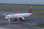 ショウさんが、中部国際空港で撮影したフィリピン航空 A321-271Nの航空フォト(写真)