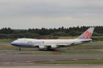 KAZFLYERさんが、成田国際空港で撮影したチャイナエアライン 747-409F/SCDの航空フォト(写真)