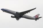 B14A3062Kさんが、関西国際空港で撮影したチャイナエアライン A330-302の航空フォト(写真)
