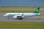 SKY☆101さんが、中部国際空港で撮影した春秋航空 A320-214の航空フォト(飛行機 写真・画像)