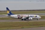 飛行機ゆうちゃんさんが、中部国際空港で撮影したスカイマーク 737-86Nの航空フォト(写真)