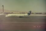 ヒロリンさんが、マッカラン国際空港で撮影したプライベート・ジェット・エクスペディション MD-87 (DC-9-87)の航空フォト(写真)
