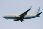 宮崎 育男さんが、成田国際空港で撮影した大韓航空 737-7B5 BBJの航空フォト(写真)