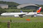 MOR1(新アカウント)さんが、福岡空港で撮影したフィリピン航空 A330-343Eの航空フォト(写真)