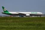kan787allさんが、福岡空港で撮影したエバー航空 777-35E/ERの航空フォト(写真)