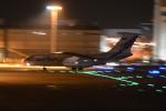 Cherry blossoms さんが、関西国際空港で撮影したヴォルガ・ドニエプル航空 Il-76TDの航空フォト(写真)