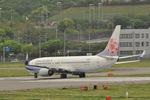 snow_shinさんが、福岡空港で撮影したチャイナエアライン 737-809の航空フォト(飛行機 写真・画像)