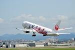 ザビエルさんが、伊丹空港で撮影した日本航空 767-346/ERの航空フォト(飛行機 写真・画像)