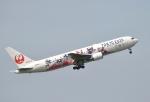 kix-booby2さんが、伊丹空港で撮影した日本航空 767-346/ERの航空フォト(写真)