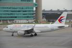 JA8037さんが、香港国際空港で撮影した中国東方航空 A319-115の航空フォト(写真)