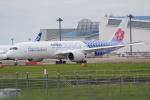 cocoa11さんが、成田国際空港で撮影したチャイナエアライン A350-941XWBの航空フォト(写真)