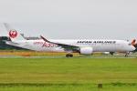 Wings Flapさんが、成田国際空港で撮影した日本航空 A350-941XWBの航空フォト(写真)