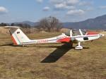 とびたさんが、真壁滑空場で撮影したナビコムアビエーション G109Bの航空フォト(写真)
