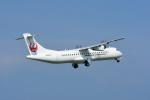 masatakaさんが、鹿児島空港で撮影した日本エアコミューター ATR-72-600の航空フォト(写真)