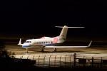 344さんが、広島空港で撮影した航空自衛隊 U-4 Gulfstream IV (G-IV-MPA)の航空フォト(写真)