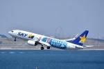 トロピカルさんが、羽田空港で撮影したスカイマーク 737-86Nの航空フォト(写真)