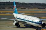 ちっとろむさんが、成田国際空港で撮影した中国南方航空 A330-223の航空フォト(写真)