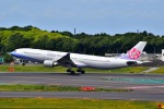 うめたろうさんが、成田国際空港で撮影したチャイナエアライン A330-302の航空フォト(写真)