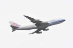 kuro2059さんが、台湾桃園国際空港で撮影したチャイナエアライン 747-409の航空フォト(写真)