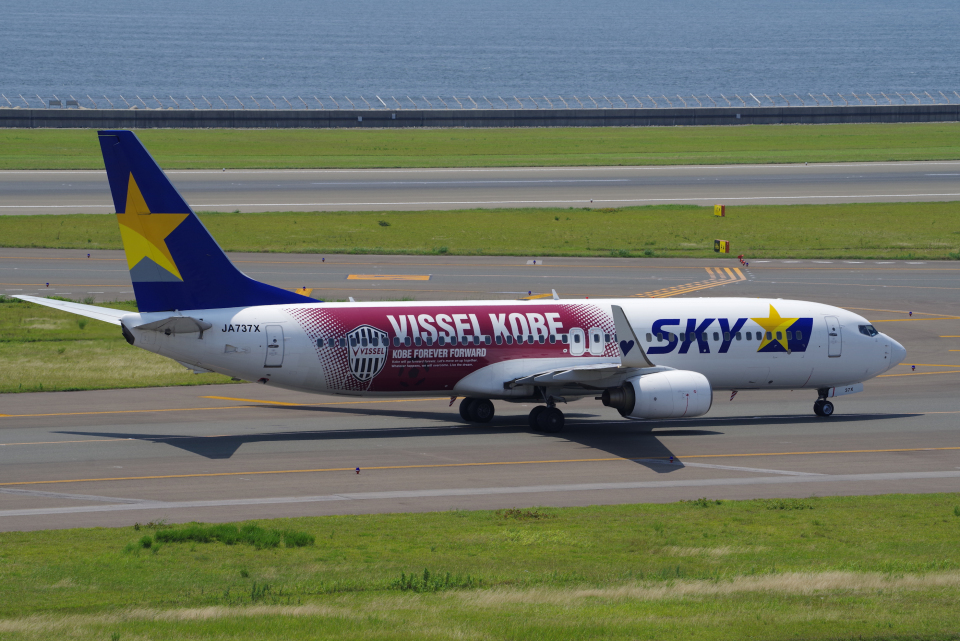 yabyanさんのスカイマーク Boeing 737-800 (JA737X) 航空フォト