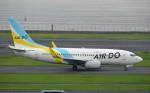鉄バスさんが、羽田空港で撮影したAIR DO 737-781の航空フォト(写真)