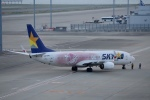 m_aereo_iさんが、中部国際空港で撮影したスカイマーク 737-86Nの航空フォト(写真)