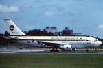 tassさんが、成田国際空港で撮影したビーマン・バングラデシュ航空 A310-325/ETの航空フォト(写真)