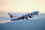 jjieさんが、伊丹空港で撮影した日本航空 767-346/ERの航空フォト(写真)