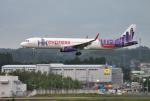 mojioさんが、成田国際空港で撮影した香港エクスプレス A321-231の航空フォト(飛行機 写真・画像)