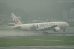 pringlesさんが、福岡空港で撮影した日本航空 777-246の航空フォト(写真)