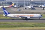 Orange linerさんが、羽田空港で撮影した全日空 767-381/ERの航空フォト(写真)