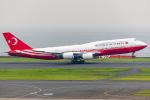 Tomo-Papaさんが、羽田空港で撮影したトルコ政府 747-8ZV(BBJ)の航空フォト(写真)