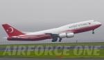 AIRFORCE ONEさんが、羽田空港で撮影したトルコ政府 747-8ZV(BBJ)の航空フォト(写真)