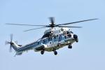 ワイエスさんが、関西国際空港で撮影した海上保安庁 EC225LP Super Puma Mk2+の航空フォト(写真)