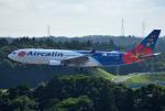 mojioさんが、成田国際空港で撮影したエアカラン A330-202の航空フォト(写真)