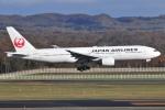 Orange linerさんが、新千歳空港で撮影した日本航空 777-289の航空フォト(写真)
