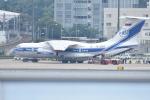 subarist 1977さんが、成田国際空港で撮影したヴォルガ・ドニエプル航空 Il-76TDの航空フォト(写真)