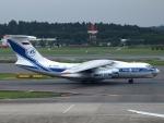 FT51ANさんが、成田国際空港で撮影したヴォルガ・ドニエプル航空 Il-76TDの航空フォト(写真)