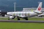 Miraiさんが、熊本空港で撮影したジェイ・エア ERJ-190-100(ERJ-190STD)の航空フォト(飛行機 写真・画像)