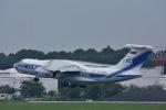 チョロ太さんが、成田国際空港で撮影したヴォルガ・ドニエプル航空 Il-76TDの航空フォト(写真)
