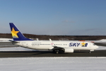 ATOMさんが、新千歳空港で撮影したスカイマーク 737-8ALの航空フォト(飛行機 写真・画像)