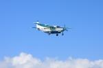 Hiro-hiroさんが、プリンセス・ジュリアナ国際空港で撮影したセント・バース・コミューター 208B Grand Caravanの航空フォト(写真)