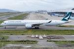 ishikenさんが、関西国際空港で撮影したキャセイパシフィック航空 A350-1041の航空フォト(写真)