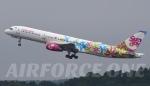 AIRFORCE ONEさんが、成田国際空港で撮影したサンデー・エアラインズ 757-21Bの航空フォト(写真)