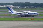 たーしょ@0525さんが、成田国際空港で撮影したヴォルガ・ドニエプル航空 Il-76TDの航空フォト(写真)