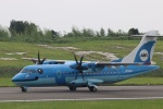 k_n_k01さんが、天草飛行場で撮影した天草エアライン ATR-42-600の航空フォト(写真)