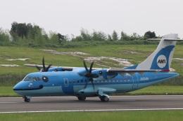 天草飛行場 - Amakusa Airfield [AXJ/RJDA]で撮影された天草飛行場 - Amakusa Airfield [AXJ/RJDA]の航空機写真