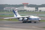 安芸あすかさんが、成田国際空港で撮影したヴォルガ・ドニエプル航空 Il-76TDの航空フォト(写真)