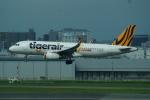 FRTさんが、福岡空港で撮影したタイガーエア台湾 A320-232の航空フォト(飛行機 写真・画像)